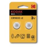 Kodak Max lithium CR1632 2-pack