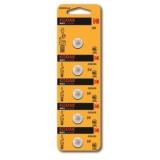 Kodak Max lithium CR2025 5-pack